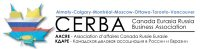 Canada Eurasia Russia Business Association (CERBA)