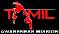 Tamil Awareness Mission