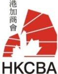 Hong Kong-Canada Business Association