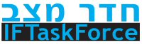 Israeli Forum Task Force (IFTF)