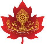Karma Kagyu Association of Canada (KKAC)